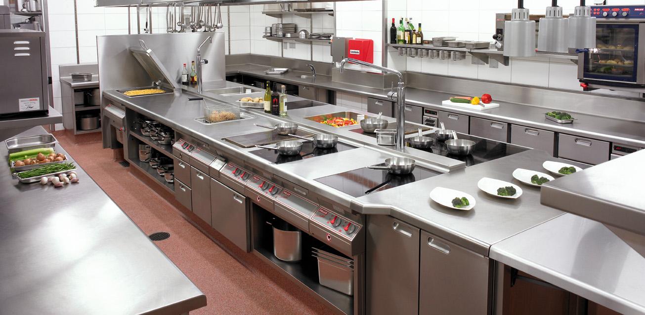 جریان و بازده آشپزخانه صنعتی - جریان و بازده آشپزخانه صنعتی